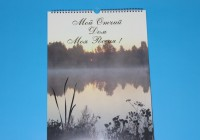 Изготовление перекидных календарей