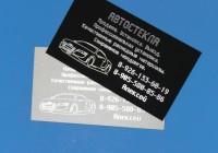 заказ печати визиток
