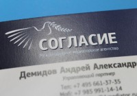 изготовление визиток москва недорого